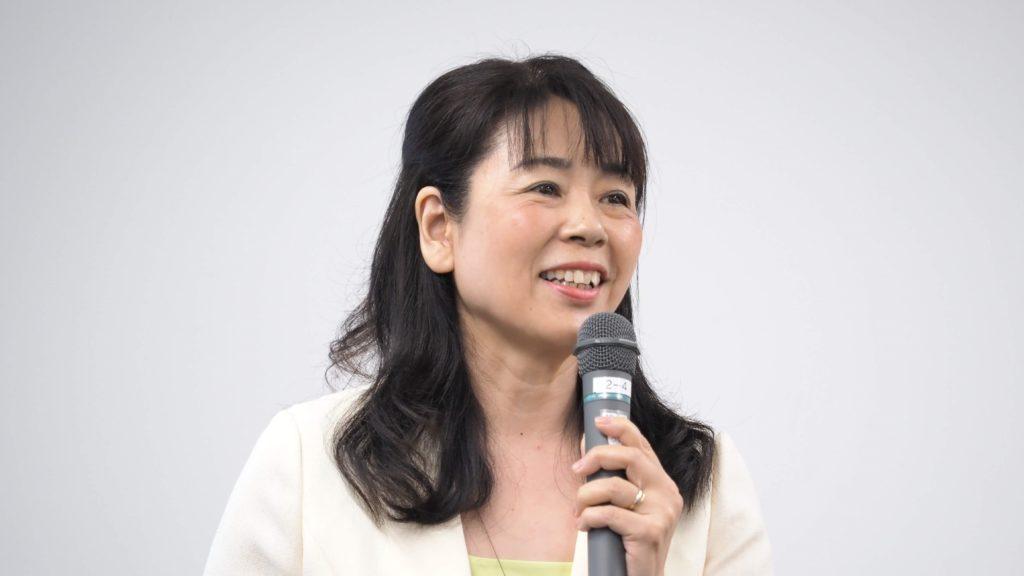丹羽志津子講座